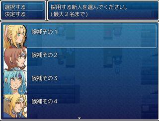 新人選択画面1.jpg